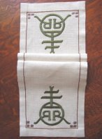 Roycroft Renaissance Table Scarf